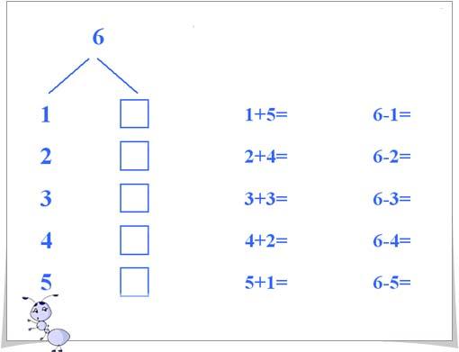儿童数学加减法